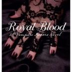 Royal Blood, Ellen Schreiber
